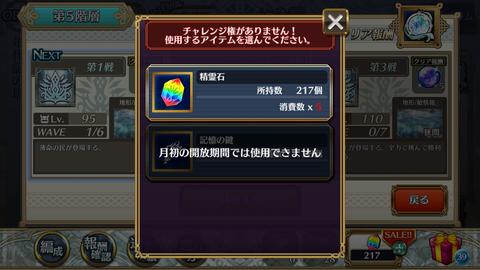Screenshot_2018-01-02-11-22-49