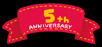 anniversary05