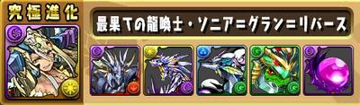 shinka_sozai