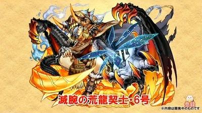 【パズドラ】キリやリィなど、ガンフェスで公開された龍契士が来週登場!