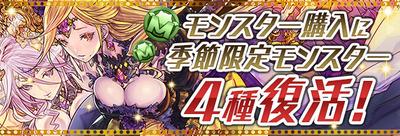 coin_season_4