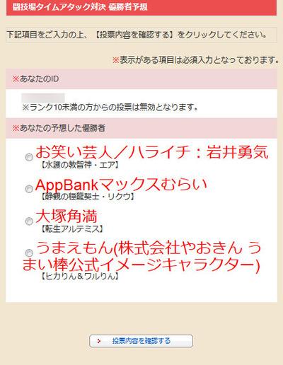 form_01