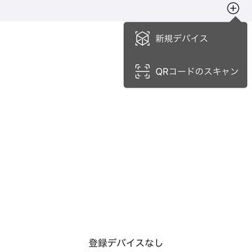 IMG_9336
