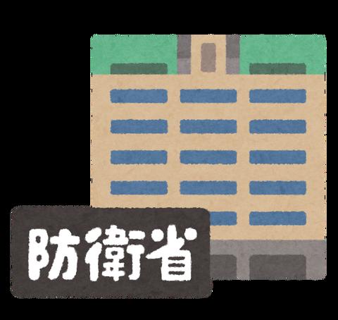 building_gyousei_text13_boueisyou
