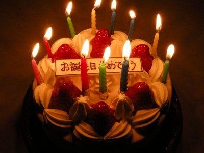 誕生ケーキ1