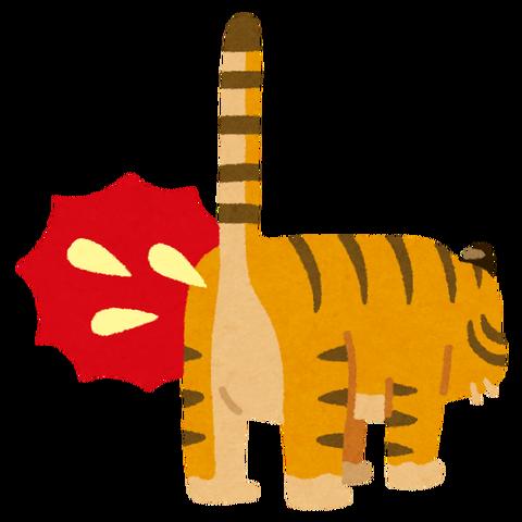 animal_tora_marking_oshikko