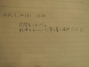 DSCN6248