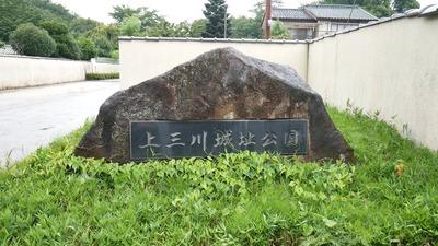 上三川6_1.1.1