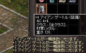 LinC0000 - コピー