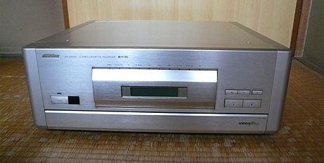 HR-20000-01