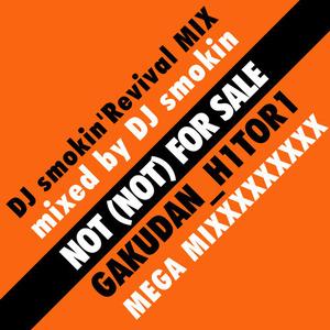 SGVNET020_DJ smokin'Revival_MIX