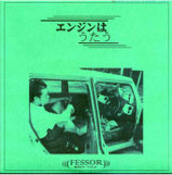 fess-mix-18
