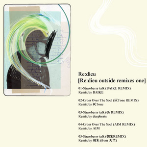 Redieu-outside-remixes-one
