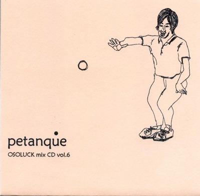 OSOLUCK_petanque