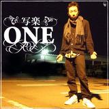 写楽-one
