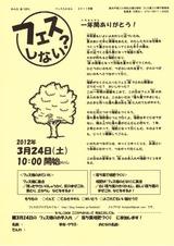 201203_お知らせ/落ち葉と畑のお手入れ