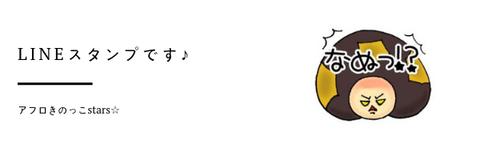 用語集 (2)