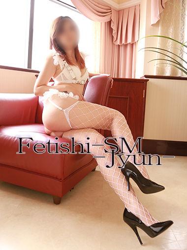 Fetishi-SM Jyun 純 女王様コラム SM