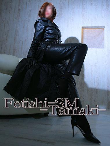 IMG_6148_Fetishi-sm様_たまきさん