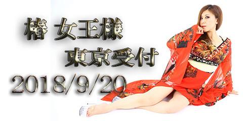 http://livedoor.blogimg.jp/fetishismplay-osaka/imgs/3/2/32283c04-s.jpg