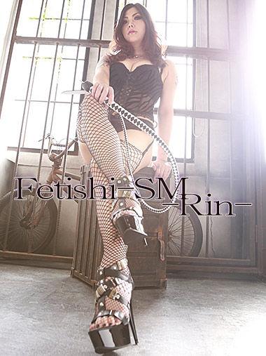 Rin_1