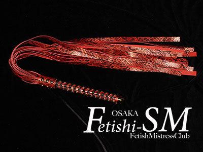 椿 トカゲ柄エナメルバラ鞭