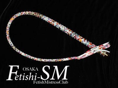 綺羅 桃鞭 花柄一本鞭120cm