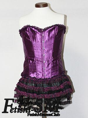 紫コルセット