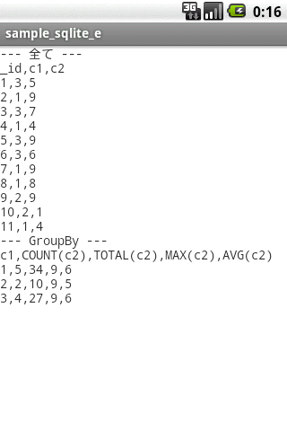 few_0 : 【Android】SQLiteの合計、最大、平均など