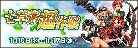 20180110_event