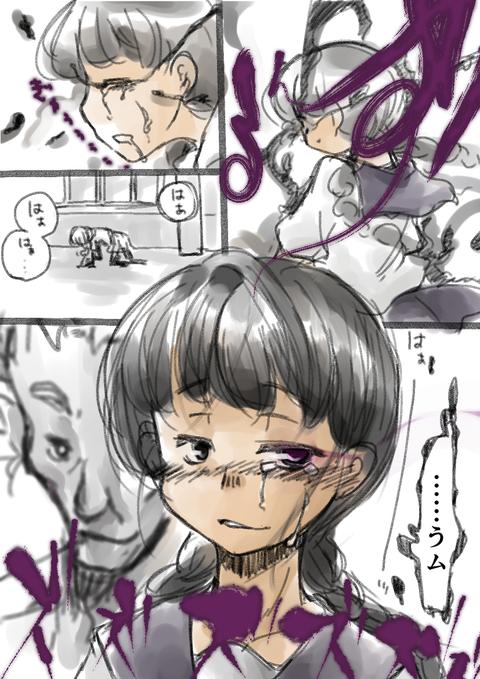 tukinosuke02