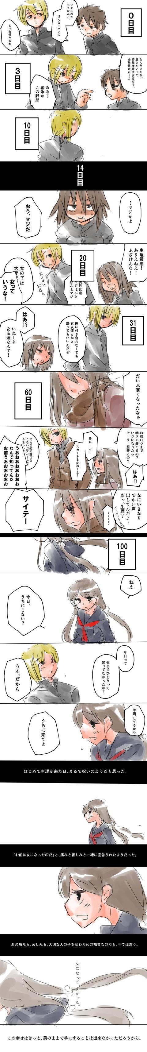 rape001