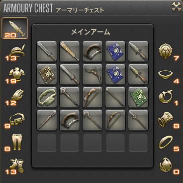 armory1