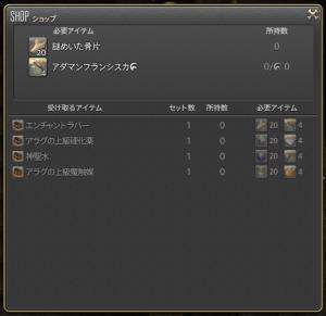 14ちゃんねる 新生FF14