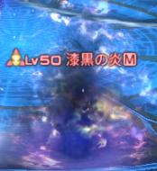 20141109170502