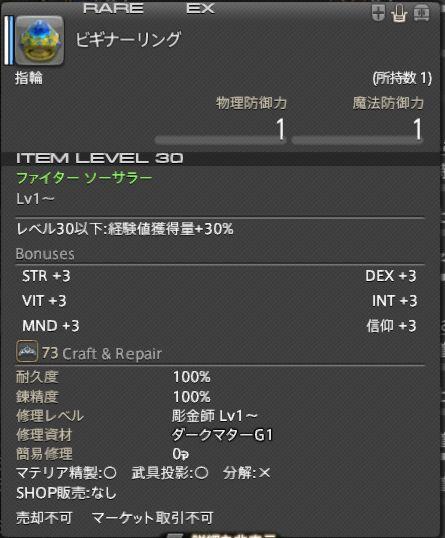 20200418_ffxiv_07