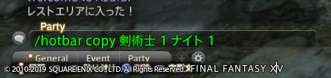 20191208_ffxiv_00