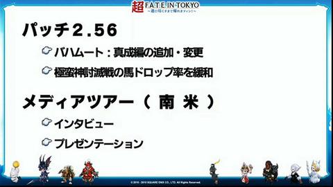 0回コミュニティ放送まとめ7