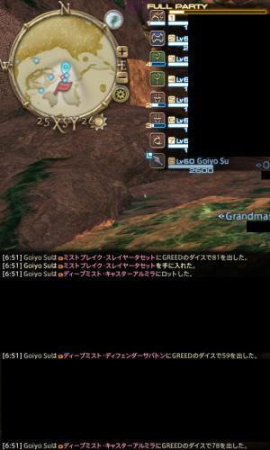 FF14攻略ちゃん
