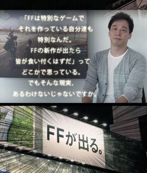 FF15攻略まとめブログ