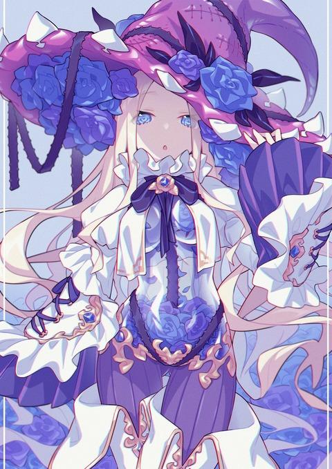 【FGO】青薔薇の衣装を着たアビーちゃんイラスト!! 美しい!!
