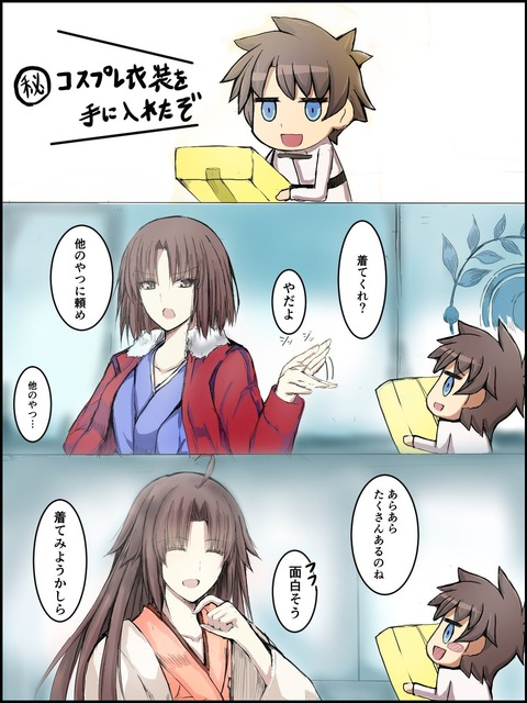 【FGO】ロリライネスちゃんイラスト!! あぁ^~可愛すぎる!