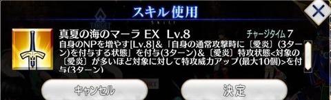 E-6Zl_mVkAYMR-t_R