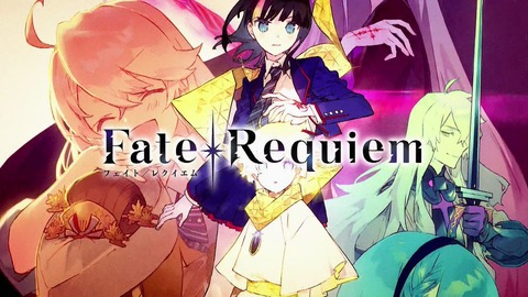 Fate.Requiem