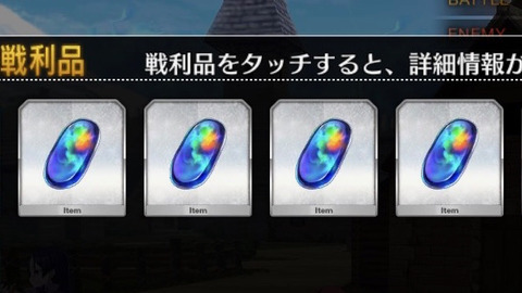 20180726_fgo_aurora_ec-1