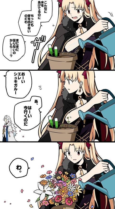 【FGO】花の魔術師さん、エレシュちゃんを喜ばせる さすマリ!