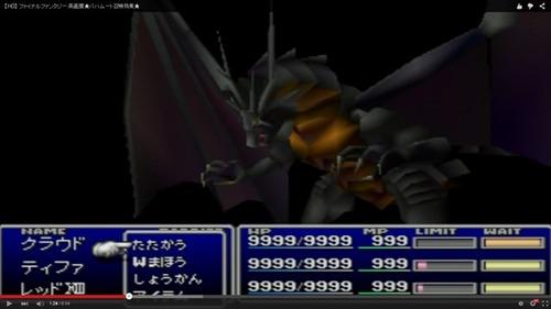 初代PS時代のFF召喚獣・必殺技