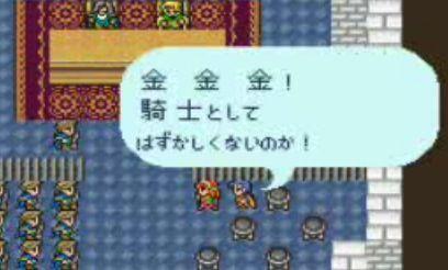 FF最新作「FINAL FANTASY LEGENDS 時空ノ水晶」がリリース おなじみコマンドバトル