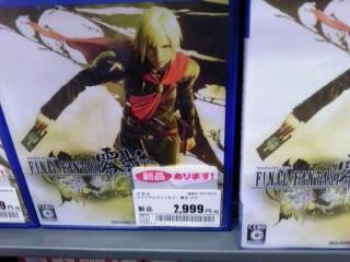 【PS4の大物役者】もうやめてあげて!FF零式が2999円に!!!