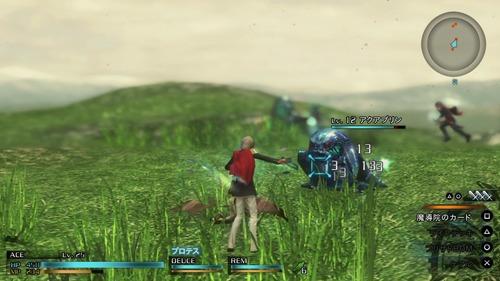 【悲報】PS4のFF零式のグラが凄すぎる